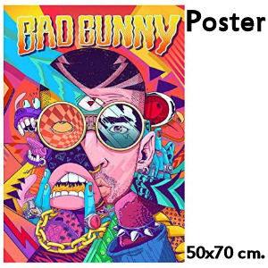 Poster Bad Bunny multicolor